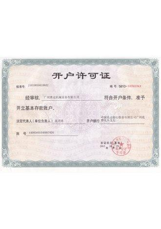 Boda Account Opening License