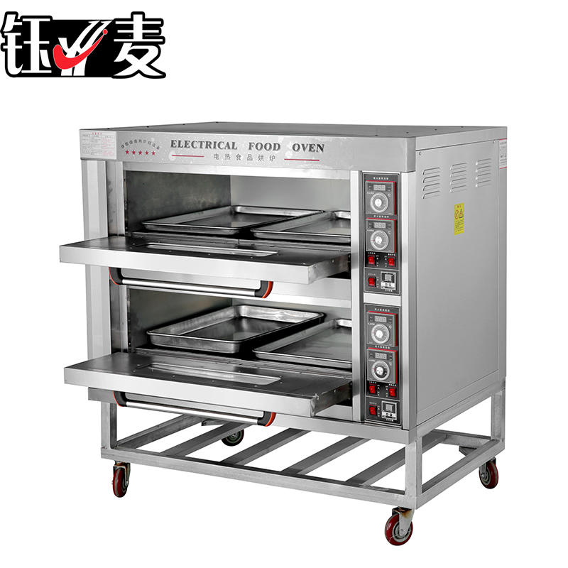 YUMAI YMD-H40 2 deck 4 trays electric food oven