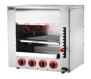 Durable Stainless Steel Gas Salamander made in China