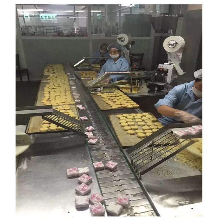 Cake Bakery Arabic Bread Machine Cheese Production Line