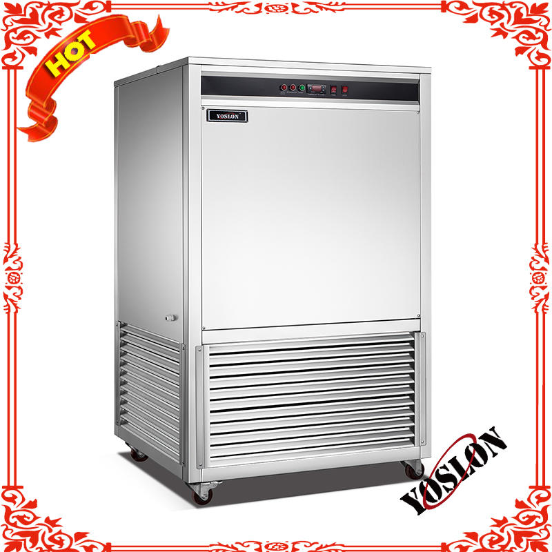 Fermenting room conditioner YSN-ZB100/YSN-ZB200