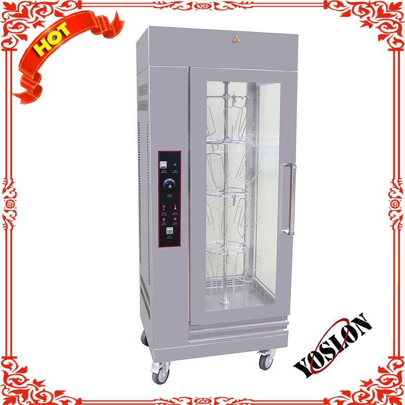 Electric chicken rotisseries equipment/chicken rotisserie for sale EB-WG01