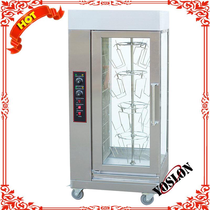 High Efficiency Vertical Electric Chicken Rotisserie/Industrial Chicken Grill Machine/Vertical Gas Chicken Rotisserie