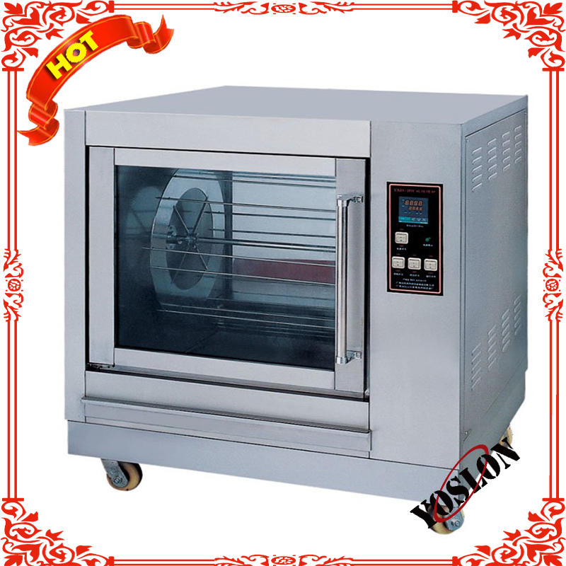 Electric chicken rotisserie for sale for 12 - 16 PCS for rotisseries chicken microwave chicken roaster (SUNRRY SY-CHR16)