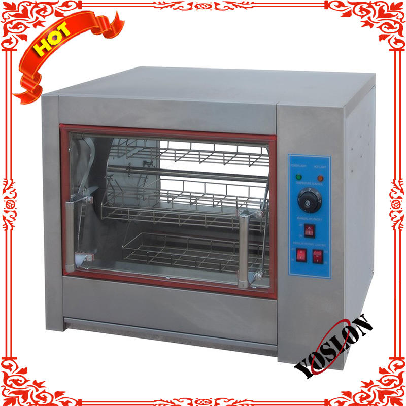 Commercial rotisserie oven electric/electric rotisserie for bbq/electric grill chicken rotisserie machine