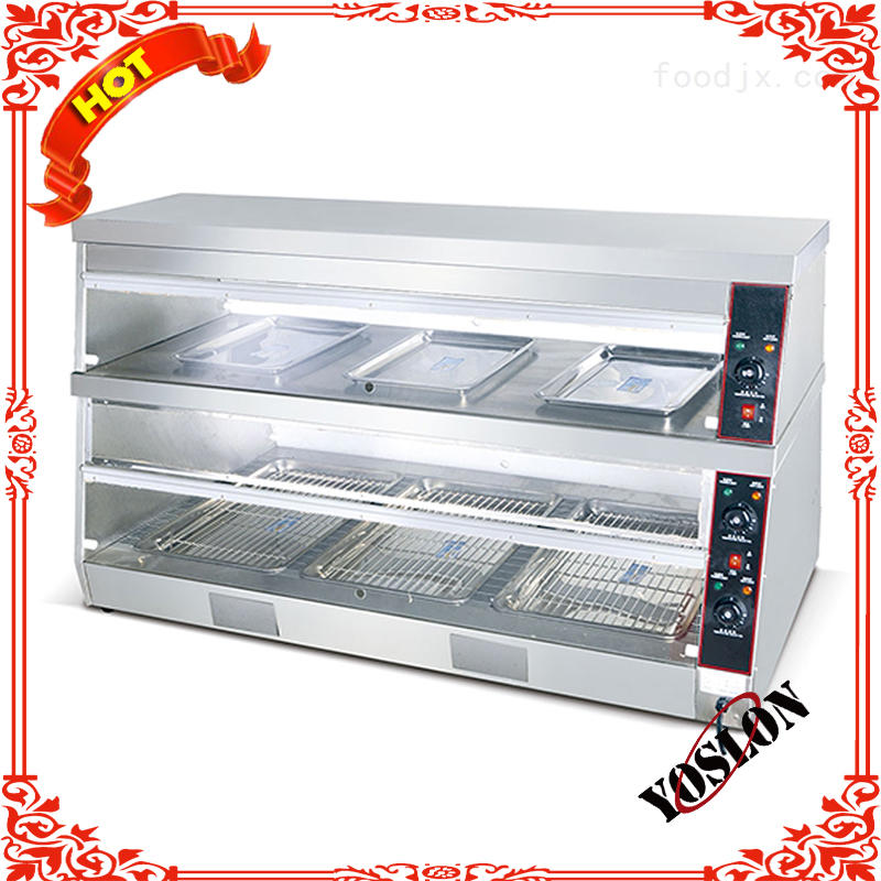 double-layer display heat preservation fresh-keeping cabinet Dh - 6p fuqi