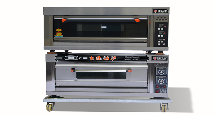Commercial electric high temperature oven single deck two trays bread electric baking oven